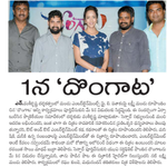 RT @sillijo: Andhra Bhoomi Epaper from 26th April with @LakshmiManchu