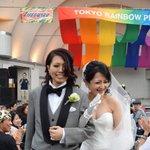 【New!】「東京レインボープライド2015」開幕 同性カップルの公開結婚式が行われる http://t.co/zCRfKHGZ4M http://t.co/Vx07FmwHEr