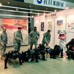 【自宅警備隊】#超会議2015 在日米軍の訓練を受ける自宅警備隊 http://t.co/dzyEqxkzFo
