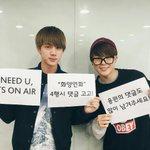 [PHOTO] 150426 | Jin et Jimin pour Naver Starcast ! #INEEDU #화양연화 http://t.co/Z8MwgJi5lU