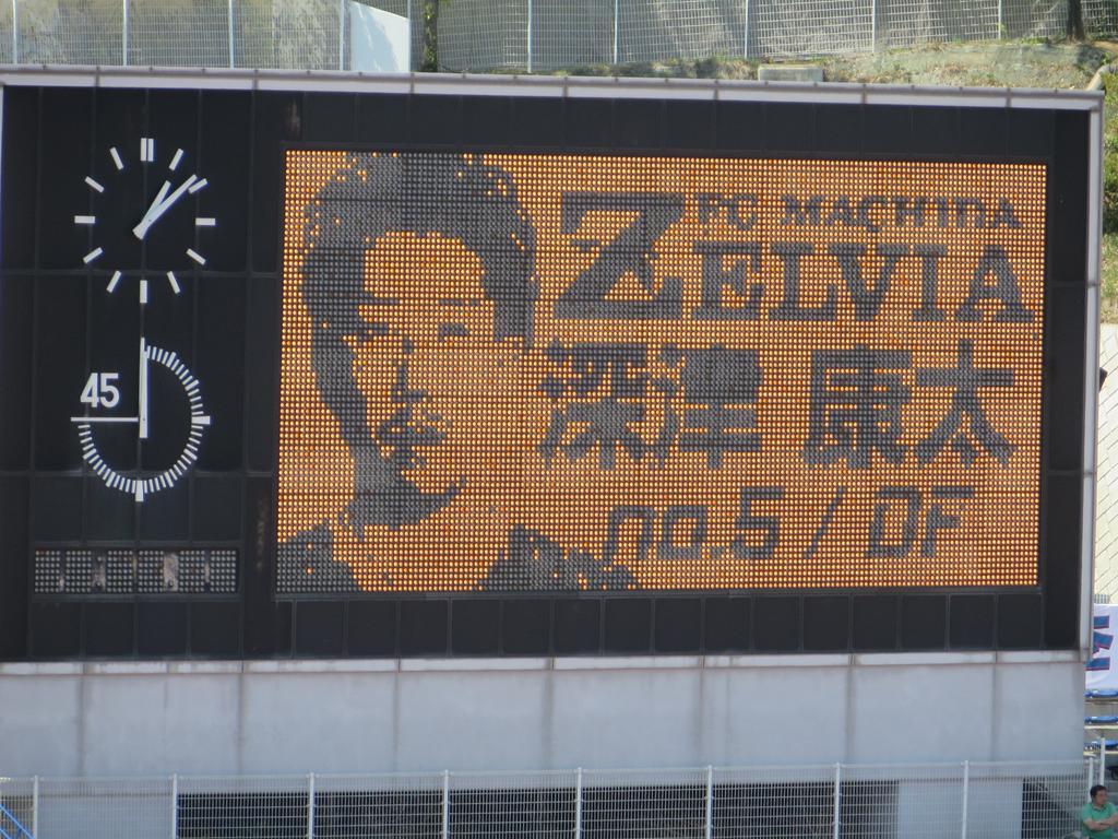 【速報】野津田の電光掲示板が進化!選手の顔写真が表示できるようになった! #コミュサカ #zelvia http://t.co/V72yxqDjPJ