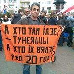 """Вспомнили на """"Чернобыльском шляхе"""" и о """"тунеядцах"""" #26krasavika http://t.co/oKxiaFia0V"""