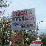 Наўздагон яшчэ плакат пра Расею на #26krasavika http://t.co/iri5DMcMuj