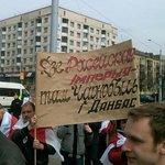 """""""Где Российская империя - там Чернобыль и Донбасс"""" #26krasavika http://t.co/Brduo0M3H2"""