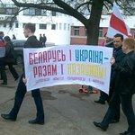 Беларусь і Украіна. Разам і назаўжды #26krasavika http://t.co/lLDyccPwSI
