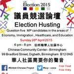 Selected #Birmingham parliamentary candidates will be attending an election hustings today in @Digbeth. #GE2015 #GE15 http://t.co/iWGxN7nCAR