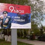Здесь прекрасно все: от сербского флага вместо российского, до немца, защищающего ветеранов с гранатой в руке http://t.co/u2PRHKSsPu