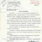 Яшчэ пра гэты дзень. Дакумент 26.04.1986 #26krasavika http://t.co/pIVmtUzldT