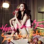 HAPPY BIRTHDAY @missA_fei http://t.co/kFqDeKWuff