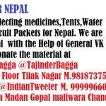 RT @Urs_gmssr: @priyamani6 plz rt madam plz help victims of nepal by retweeting this http://t.co/b5nwRcvnQE