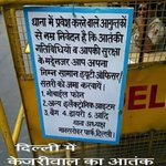 Delhi Police Mobile phones banned at Delhi police stations http://t.co/vxC2pUwC71 http://t.co/cLrTFcro5F