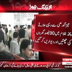 """Peshawar toll plaza destroyed! =/ http://t.co/In6U5s8MAN"""""""