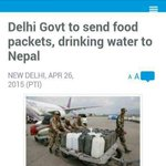 Delhi Govt to send food packets, drinking water to Nepal. #Earthquake http://t.co/5QWoNOkVQq