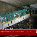 #Mo7arer ENN_News: #اخبار #مصر #اخبار_مصر توقف حركة مترو العباسية بسبب إضراب السائقين للمطالبة بتأمين القطار ... … http://t.co/tjcBTC6HPC