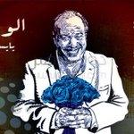 دوت مصر| يعني إيه حب؟.. على طريقة ستات #مصر http://t.co/0LuPAZeW6L http://t.co/avKjlpKQlj