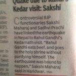 If RGs beef eating caused Nepal quake,one has to wonder whose beef eating caused Guj quake, BJP CM Keshubhai Patel? http://t.co/YheaWKjxQD