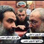 @Egyptlover55 #دواعش_تحت_الطلب ينتظرون الفرصه للانقضاض على الوطن أأأأحذروهم وانقظوا #مصر منهم #حزب_الزوور_الداعشى http://t.co/Wq6AnsJaSE