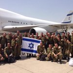 #IDF medical mission about to leave for #NepalEarthquake this is what they did before boarding. http://t.co/KvrOrKtr8N