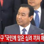 Солонгосын ерөнхий сайд өнөөдөр огцорлоо. Тэрээр 30 сая вон авсан хэргээр бууж байгаа юм байна. #Ардчилал #Justice http://t.co/wsKzYY5Pcq