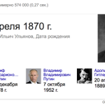 Нормальную Google подборку сделал… http://t.co/TOxyZYQDP4
