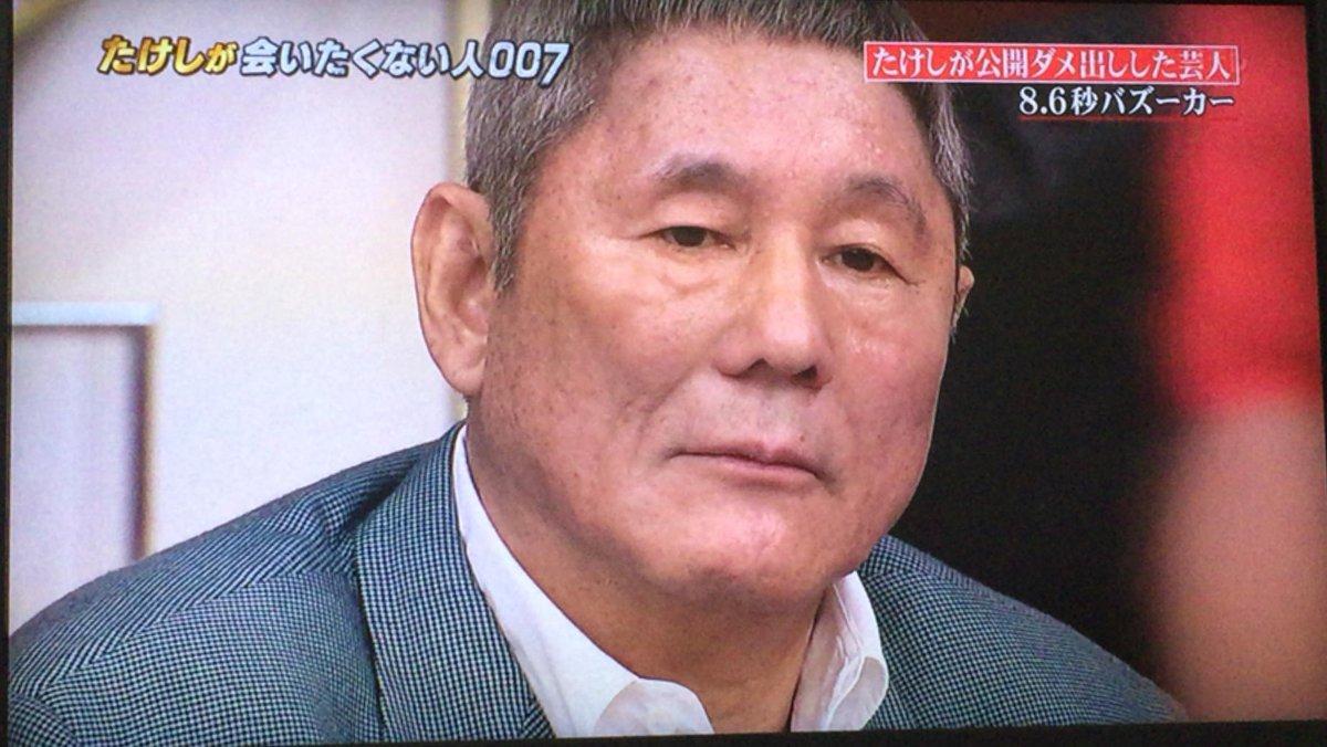 無のたけし。意外とこういう表情珍しいので思わず。 http://t.co/9FnclnAwET