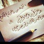 @Al3anood__1  سينصرك الله ولو بعد حين http://t.co/LfQmjJ0mQd