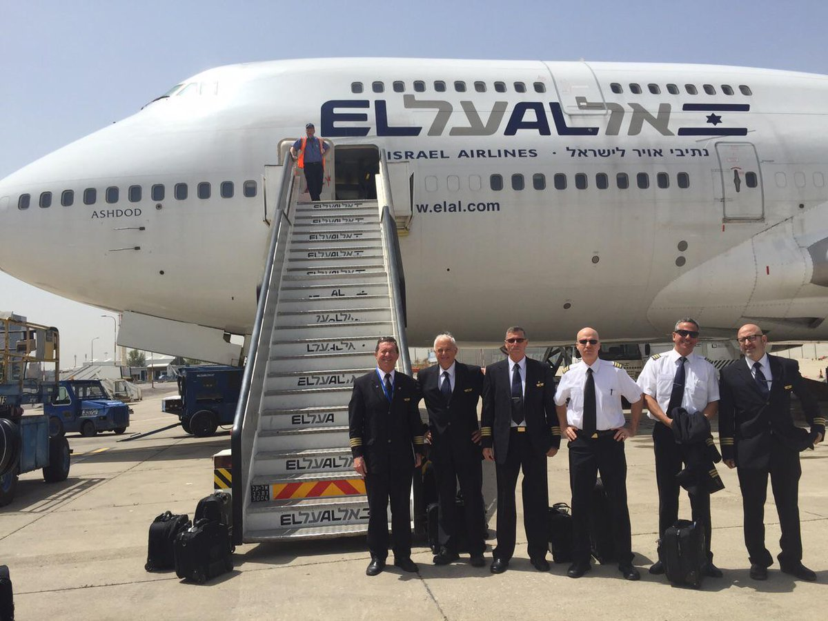 This afternoon a Ministry of Defense delegation took off for Kathmandu on an EL AL Jumbo jet to assist in Nepal http://t.co/tFucG6PEWz