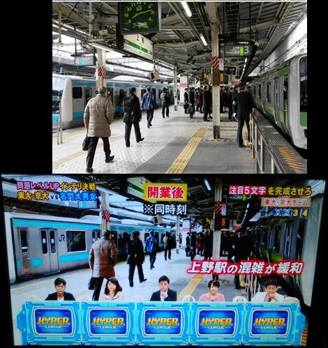 上:東京新聞の開業後画像 ( https://t.co/P4ExwF3Fgt )、下:番組のキャプチャ ( https://t.co/ZEeTS2qU5C ) http://t.co/E4a9VueRuh