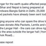 Sharing this from Facebook. It is pretty easy & quick says the person. #NepalQuakeRelief http://t.co/SLUELU0LeH