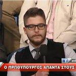 η τρίτη ερώτηση από νεαρό χιπστερά που ήθελε να φωνάξει Μύκοοοοοοονος #enikos #eleos http://t.co/uYI3ui7rU2