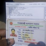 An young voter alleges @dailystarnews that   someone casted vote at Teachers training centre city_polls15 http://t.co/rhDsBq8xhq