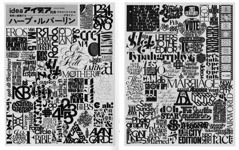 New festival Typographics aims to explore the diverse and multifaceted ways of using type: http://t.co/QkZyayQtnH http://t.co/Q998a5h6rT