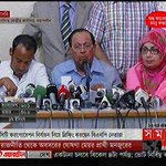 DEVELOPING: BNP leader Moudud briefs press on #CityPolls15 at Nayapaltan party HQ http://t.co/f5qtrSBrMK http://t.co/AvXm1vn6Lv