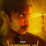 '@arulnithitamil's Ultimate Horror Movie #DemonteColony on its way for grand release http://t.co/QmgW5Cmc5D