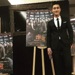 "fight!! ""@siwon407: Ready to start VIP Premiere in Hongkong. http://t.co/GyCXFdGVWy"