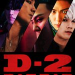 holy shit. shit. shit. shit!! omg look at Seungris eyes omg GDs eyes and DAE TAEYANG your neck omg TOP omg omg http://t.co/nbDgjKu4iG