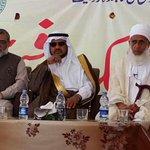 سماحة الشيخ أحمد الخليلي مفتي عام السلطنة يفتتح معرض الكتاب السادس للجامعة الإسلامية بجامع فيصل الكبير في أسلام اباد. http://t.co/p9YmrE5rW0