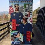 じゅん。お前も好きだな。。。 RT @bibiruookichan: http://t.co/x3x4zr0G8s 『オオキロマンチック』 #69 更新してるよーん。 http://t.co/CfIPKKDa5c