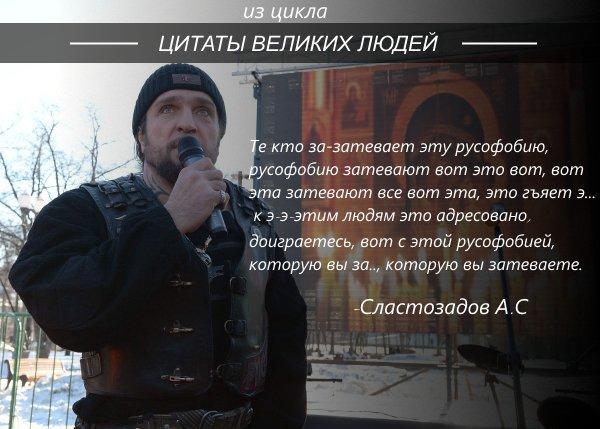 В основе политики США в отношении России лежит агрессивная русофобия, - Лавров - Цензор.НЕТ 9706
