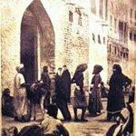 صورة ترجع لعام 1932 للباب الغربي ل #سور_اللواتيا #مطرح #صورة_من_بلادي #تاريخ_عمان #صورة_من_عمان منقولة http://t.co/u8Ihc1SRli