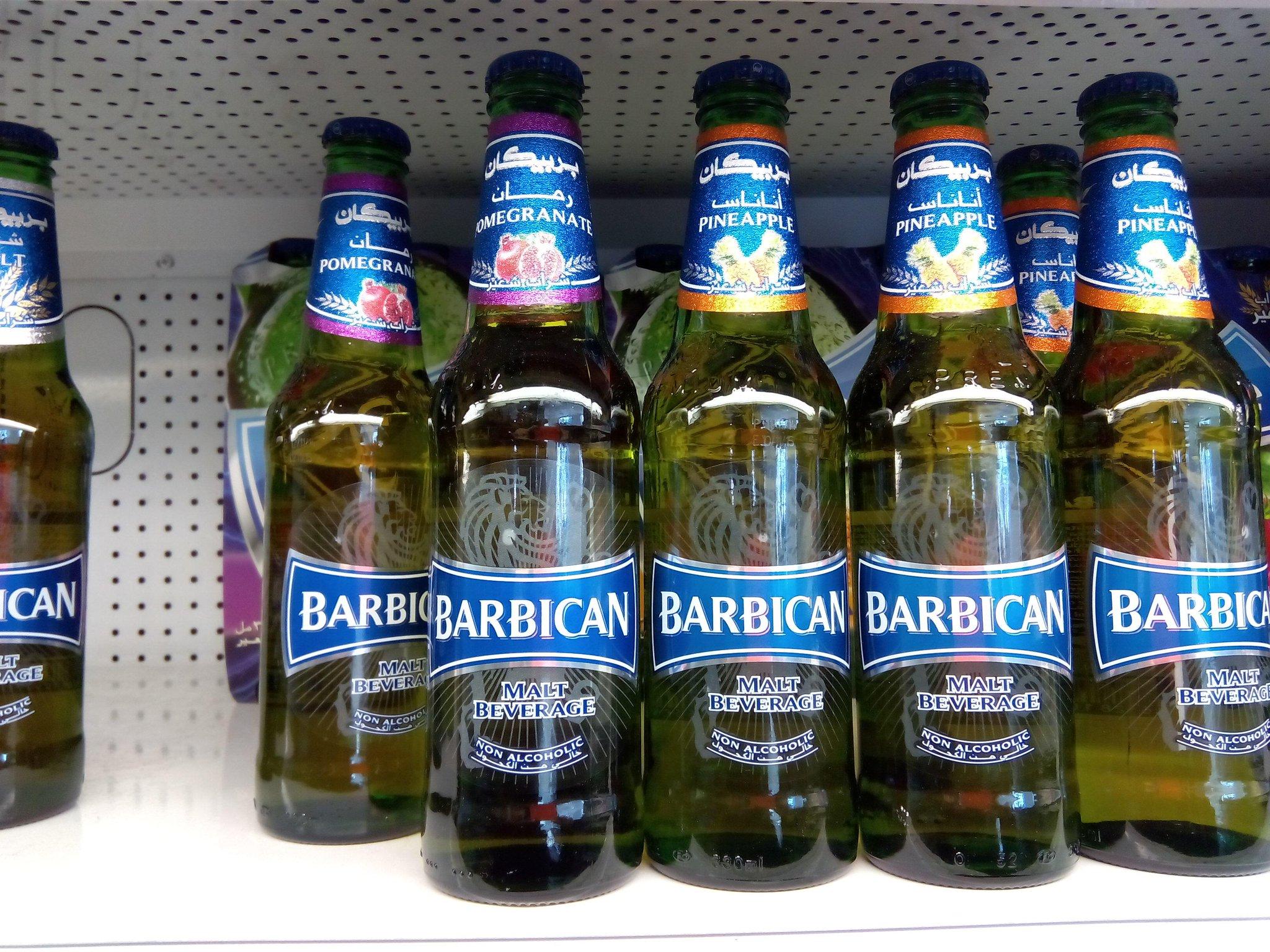 RT @RafaMrtz: Barbican: la cerveza de Emiratos Árabes Unidos que se puede encontrar en las tiendas árabes de Madrid #madridmayrit http://t.co/JL1cHNN30d
