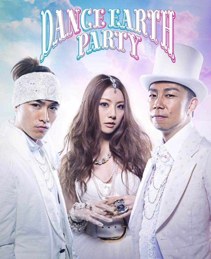 DANCE EARTH PARTY正式メンバー決定! EXILE ÜSA、EXILE TETSUYA、Shizuka3人による新たな音楽の旅がはじまります。 http://t.co/AHcXuLqUwU http://t.co/mriEZlRBcO