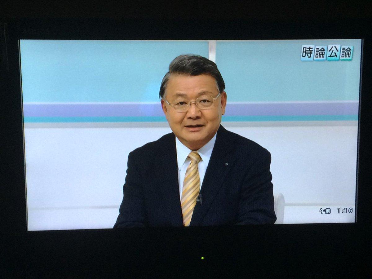 """CBCラジオの馬鹿リスナーや反日パーソナリティーみたいだな #cbc1053 RT @ocotomo こいつ、安倍さんの演説に「中国、韓国に対する謝罪がなかった」と問題視してますよ。だから""""NHKは乗っ取られてる""""と言われるんです http://t.co/jPvppP0JZq"""
