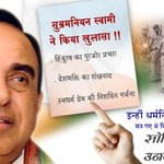 Asaram BapuJi openly countered Missionaries Conversion Mission, thus this trap. #बापूजी_को_रिहा_करोhttp://t.co/eWnBeqnzJu