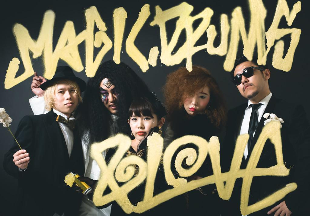 Magic, Drums & Love 始動!  http://t.co/4gPIO1kT1x   < Fly me to da moon, >  http://t.co/KG8kf6l97M http://t.co/CFT76DA3qm