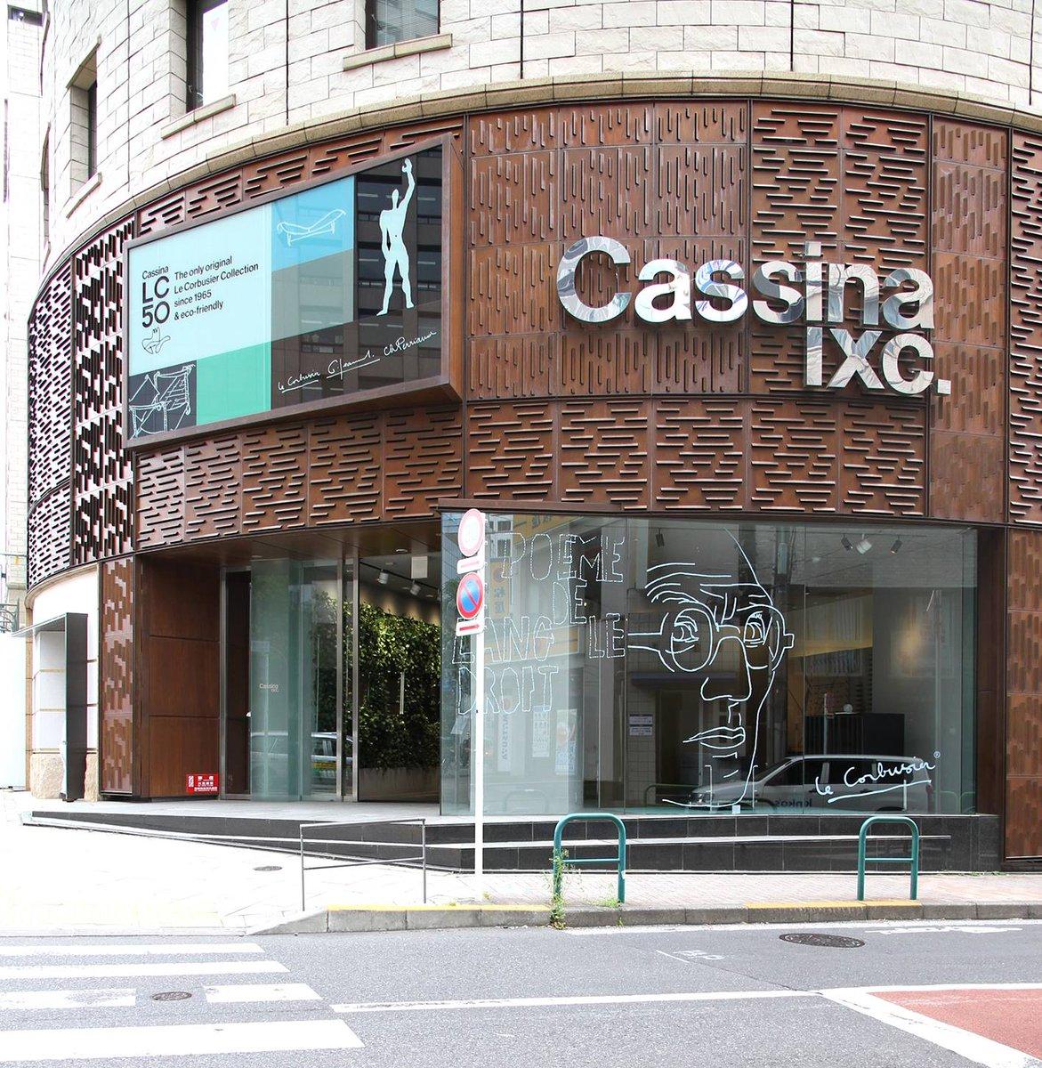 カッシーナ・イクスシー青山本店では、LCコレクション50周年を記念した特別展示「LC50」を開催しております。  http://t.co/12HdFPkp4V http://t.co/DoOTdtSsMy