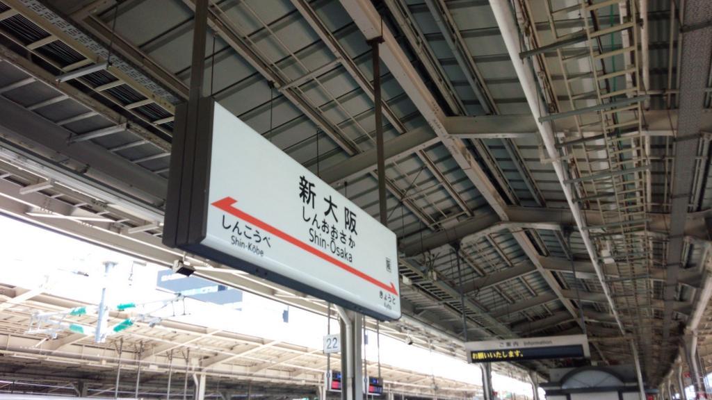 今から17日まで、大阪都構想の応援に参りました! 以前より維新の党が主張している統治機構改革の突破口を切り開いていくために、日本を前に進めていく政策に賛同をお願いに上がります。 http://t.co/4KfRlj0YWS
