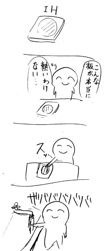 凛太しっかり http://t.co/XNiCXfjkgN