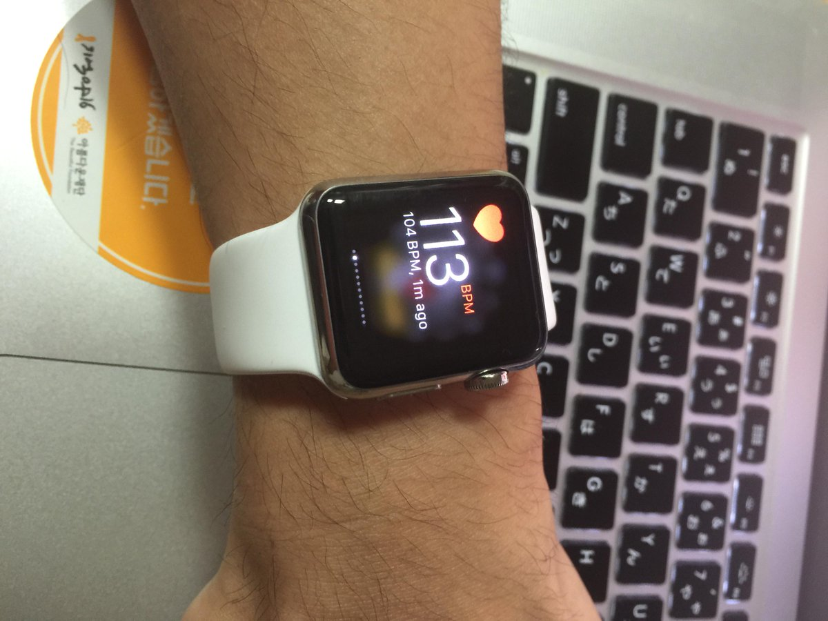 ... 야동을 보면 정말 심장 박동이 미친듯이 올라갑니다... 테스트하고 있는데 119까지 올라감 ... 쿨럭. 평소 80정도인데 ... #AppleWatch 테스트... ㅋㅋ http://t.co/lS7GBkEMmL
