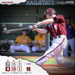 FINAL | MSU 8, #1 LSU 7  #HailState http://t.co/VCd4I4yG3s